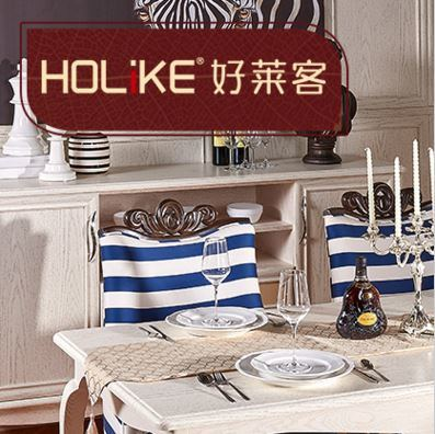 Holike Fullhouse Design Customized Furniture Room Restaurant