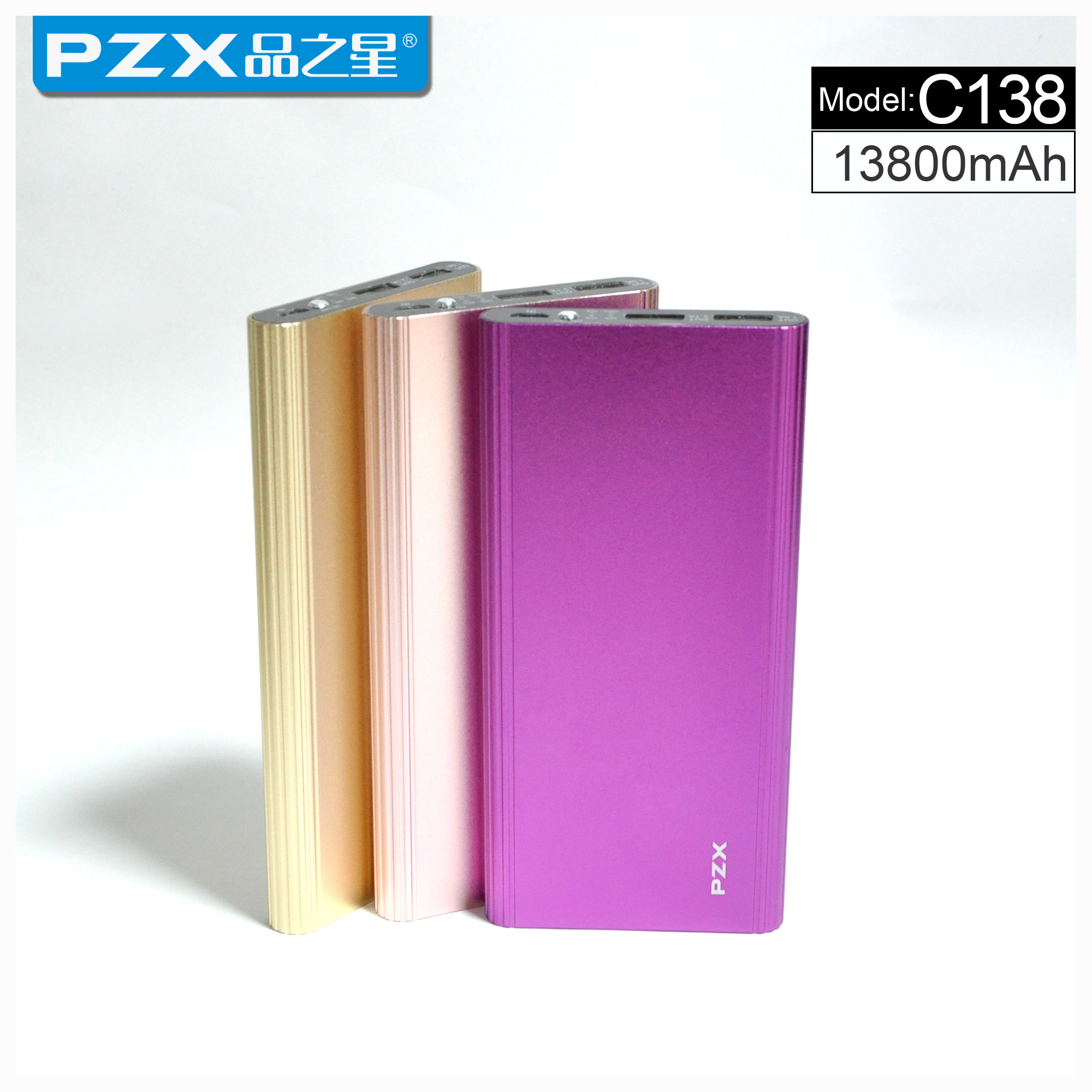 Pzx-C138! Two Output, LED Light, LCD Display Polymer Slim Power Bank 13800mAh