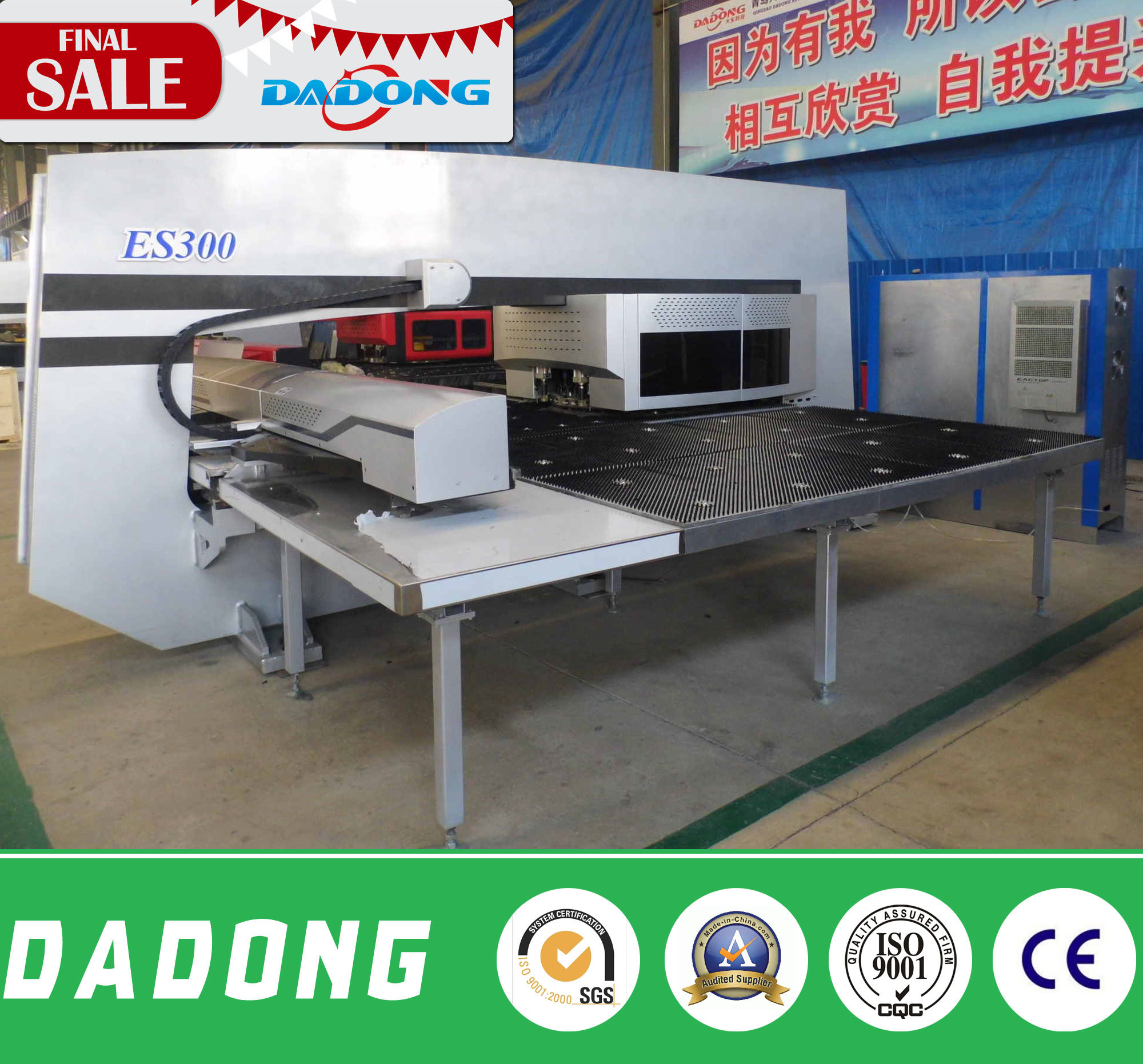 High Efficiency CNC Mechanical Turret Punch Press/CNC Punching Machine Es300