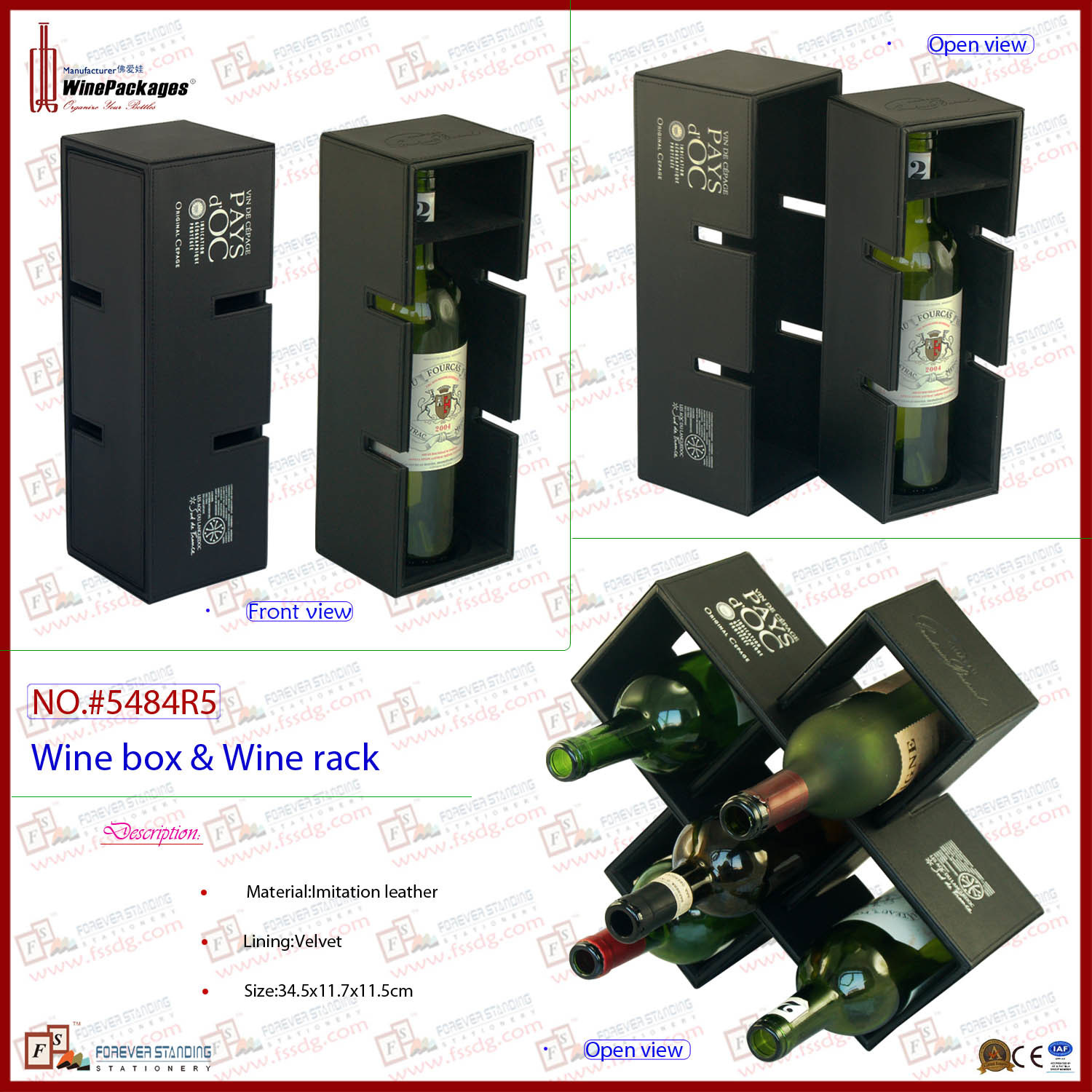 Fashinal PU Leather Functional Wine Rack (5484R10)