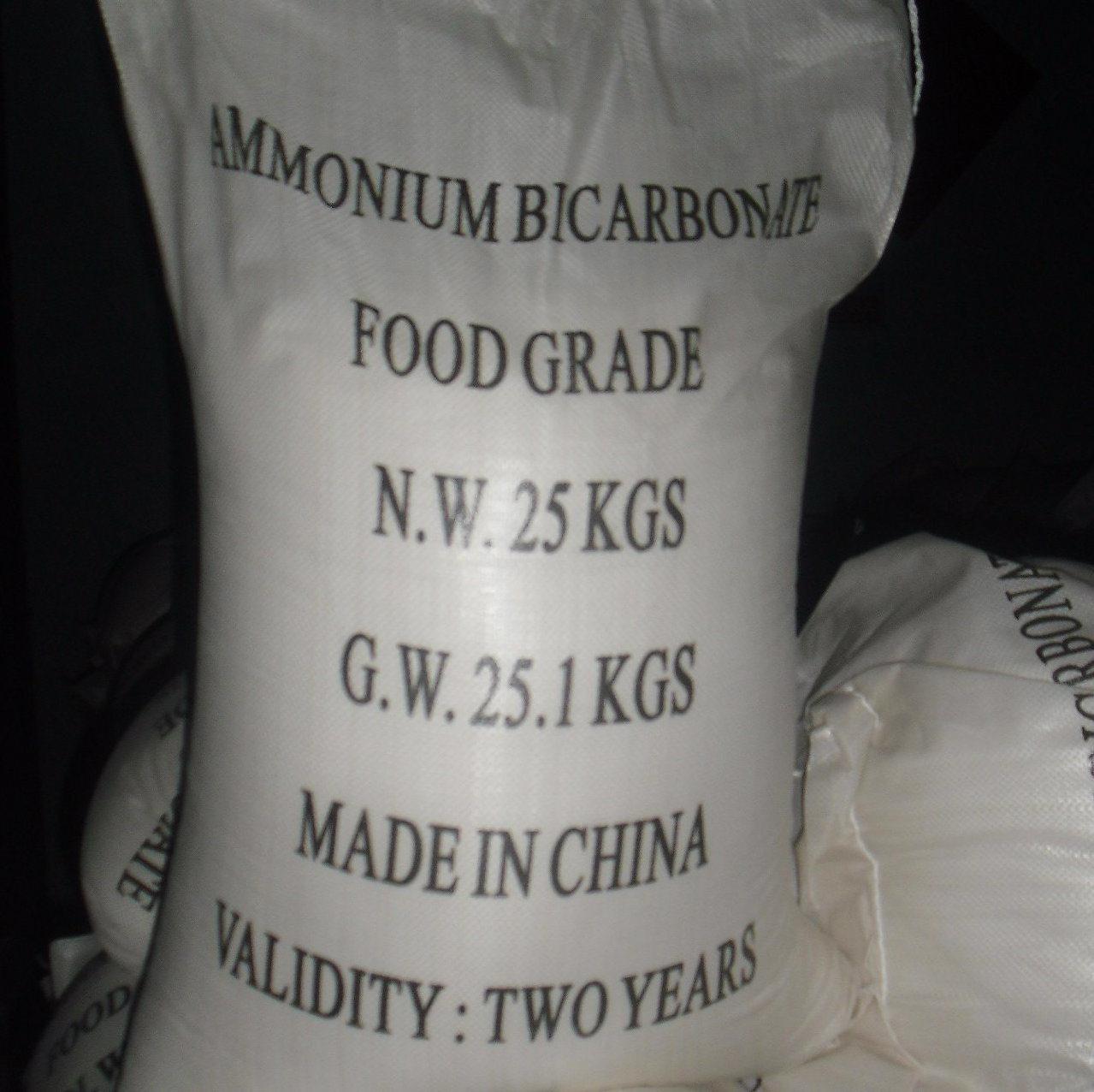 ABC-Ammonium Bicarbonate Food, Industrial, Agricultural Grade 99%