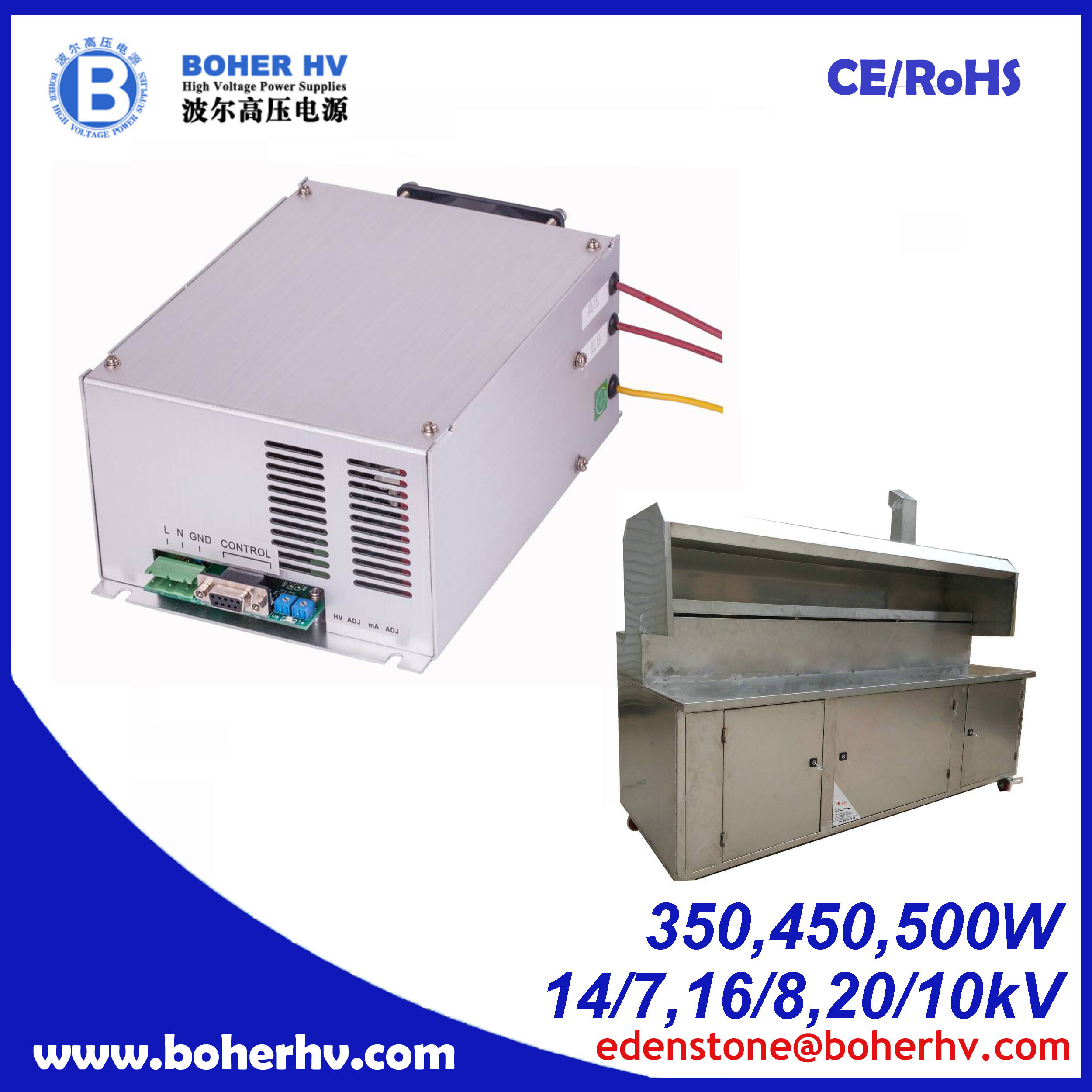 High Voltage Air/Oil Fume Purification Power Supply 500W CF05