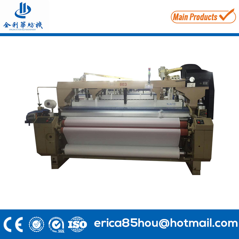 650rpm Home Textile Machine Water Jet Loom