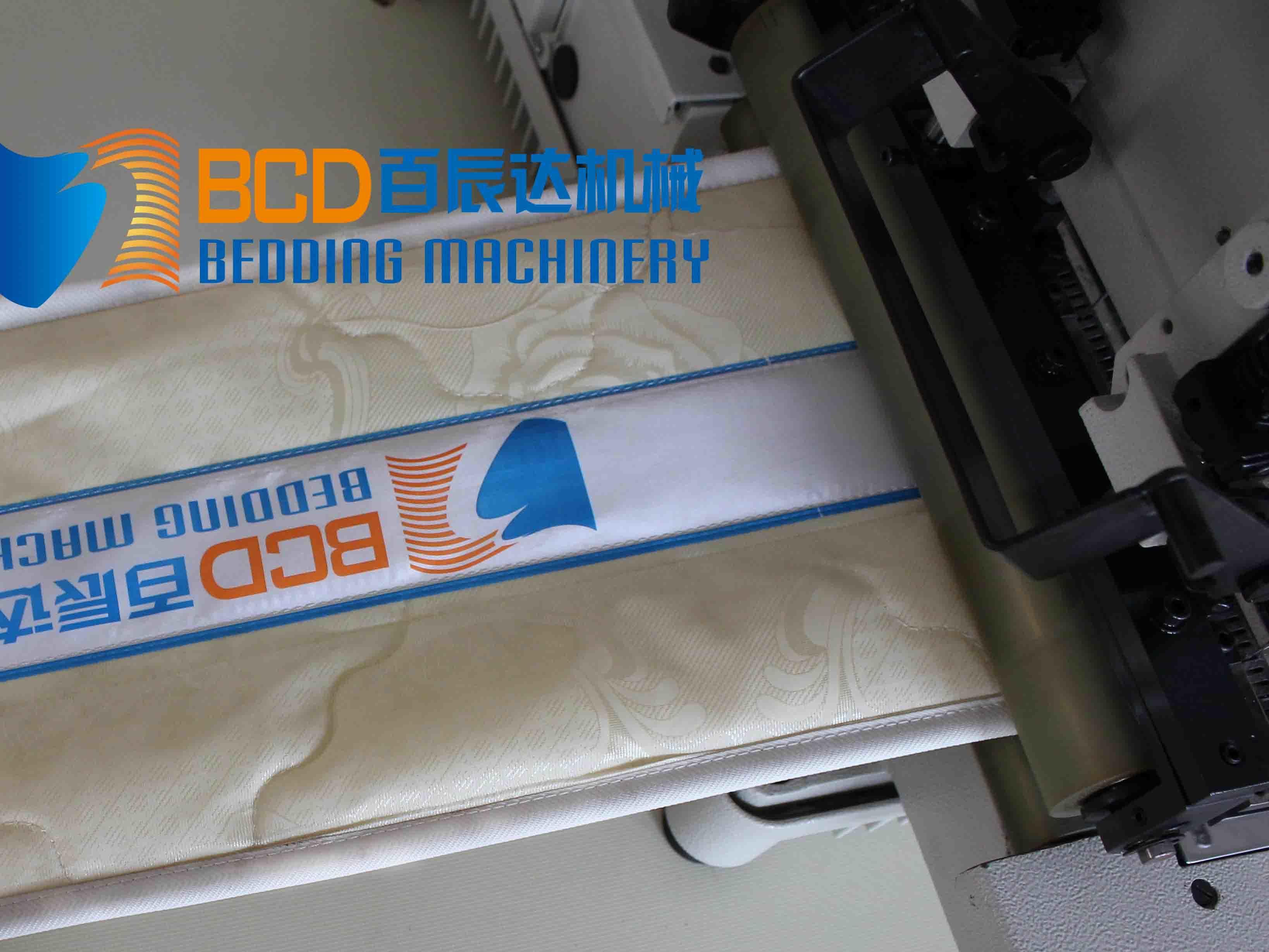 Mattress Border Logo Tape Attaching Machine (BZF)