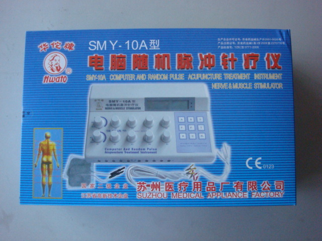 Hwato Brand (SMY - 10A) Nerve and Muscle Stimulator