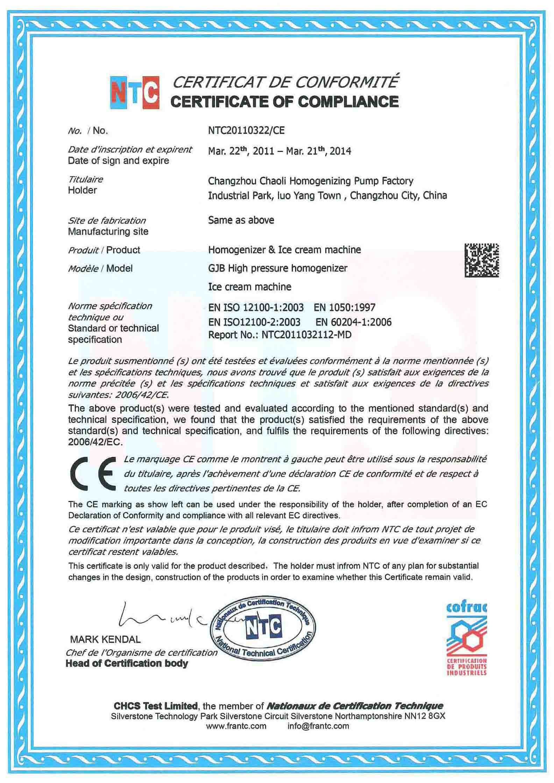 3000L/H Ice Cream Homogenizer (GJB3000-25)