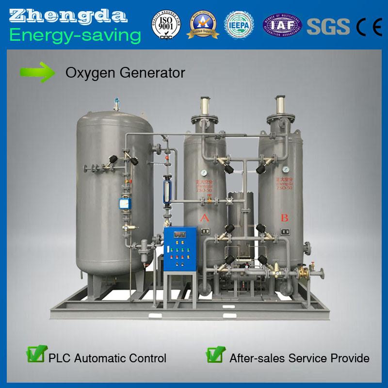 Small Portable Psa Oxygen Generator for Fish and Shrimp Farming