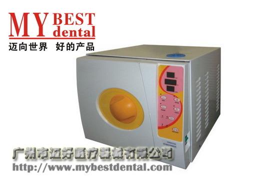 dental sterilizer machine
