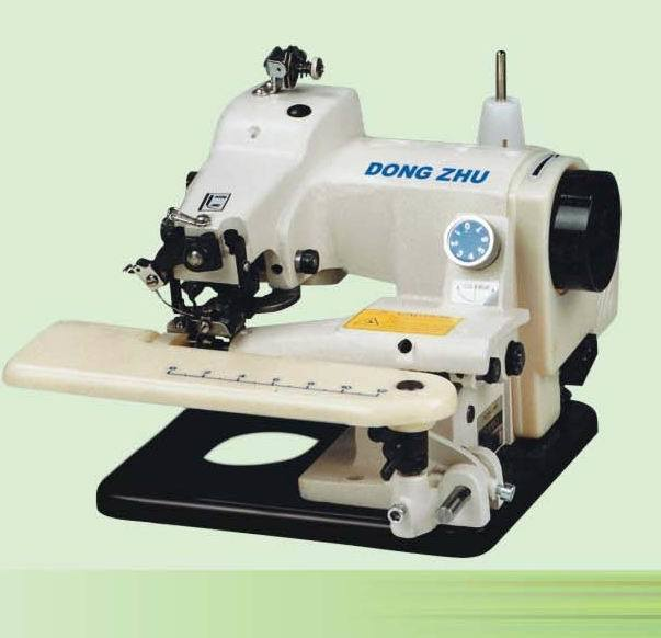 seam sewing machine