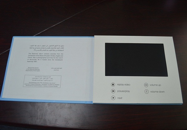 Customer Deisgn Cheap Promotion Gift 7inch Video Greeting Card (VC-070)