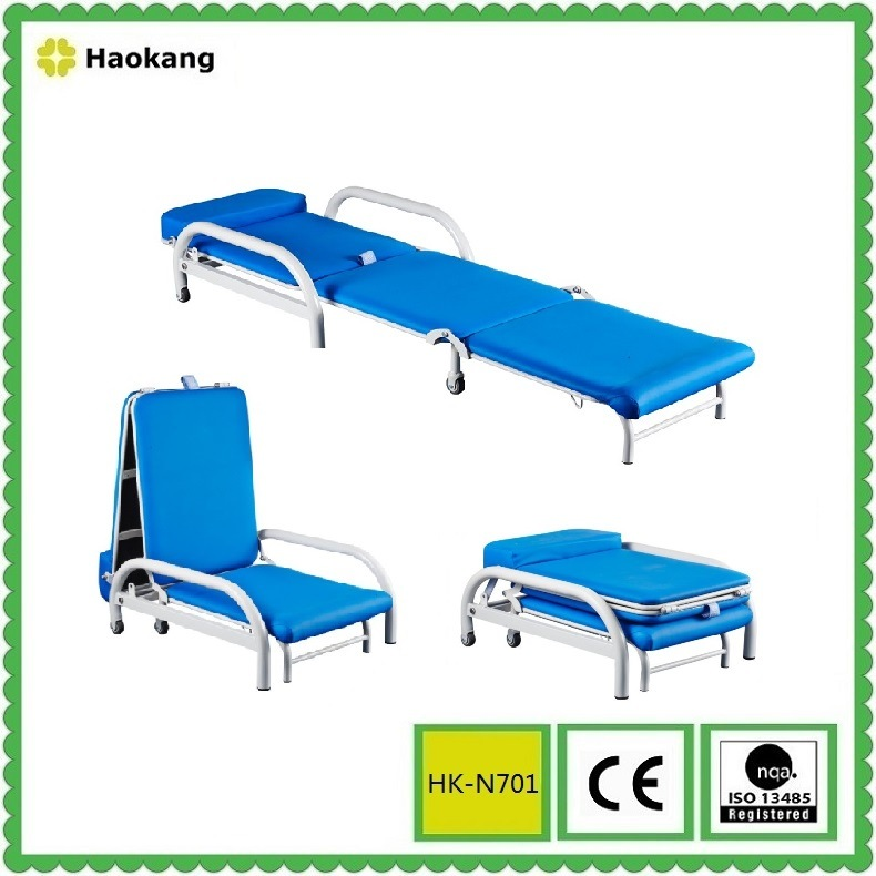 Portable Hospital Bed for Sickroom Sleeping Chair (HK-N701)