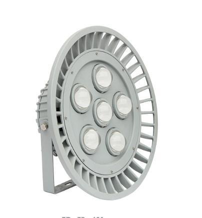 Hight Quality Products 150W Explosion Proof Lighting