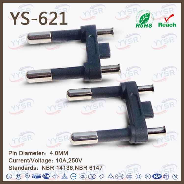 4.0mm Two Pin Brazil Plug Insert (copper pipe plug, 10AMP plug)