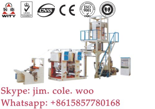LDPE /HDPE Film Blowing Machine (SJ-80)
