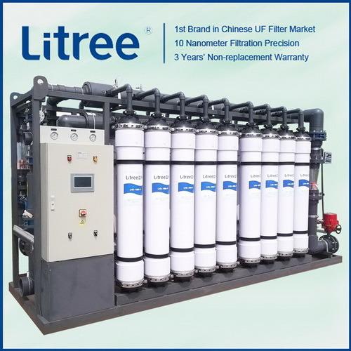 Litree UF Pressure Vessel Water Treatment