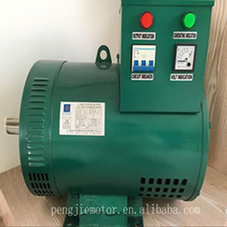 Hot Sale 7kw St Stc Series AC Single Bearing Synchronous Brush Generator Alternator