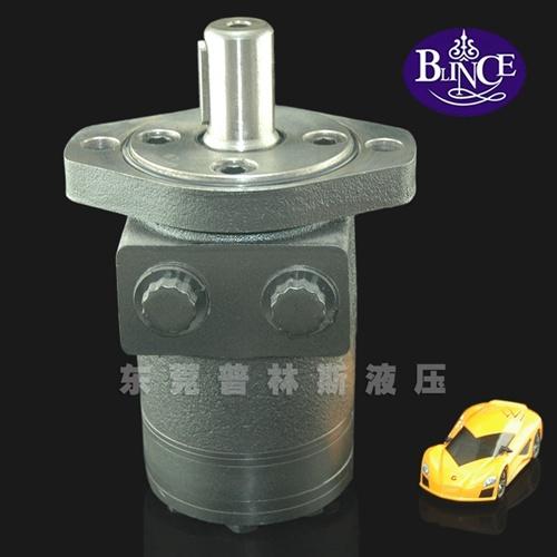 Blince Omph125-H2ks, Eaton H Series 101-1702 Orbit Motor
