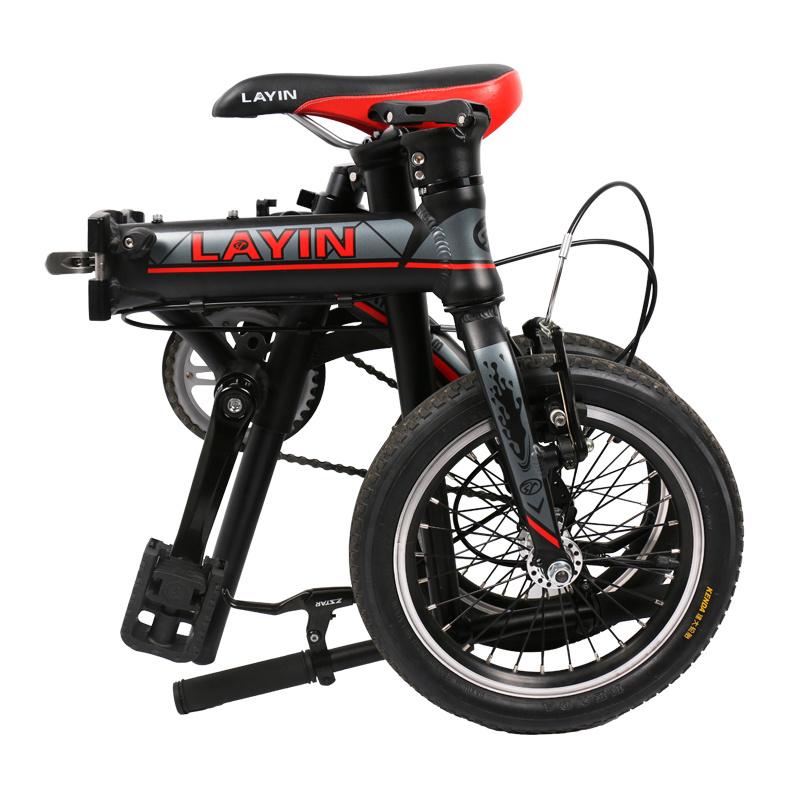 """14"""" Aluminum Alloy V-Brake Folding Bike"""