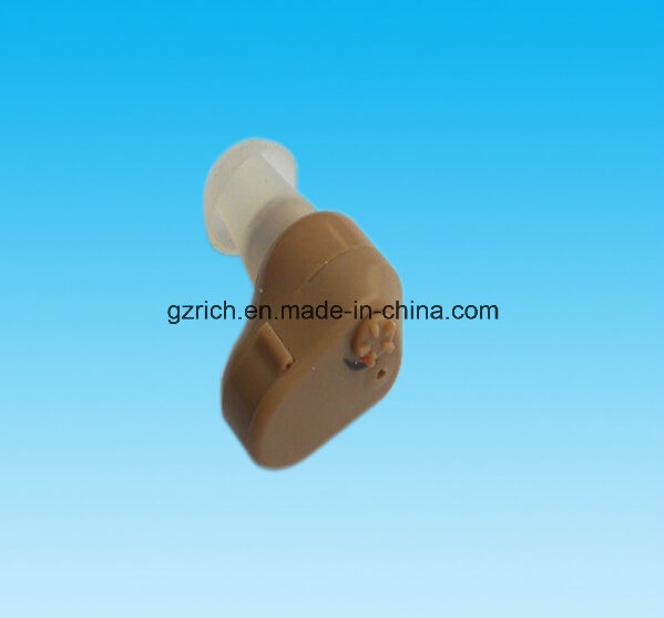 Small and Convenient Hearing Aid Aids