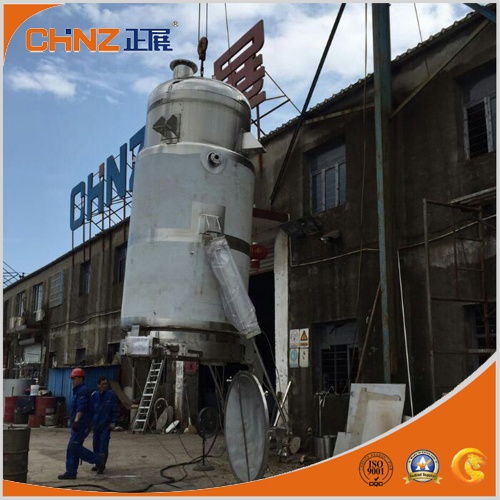 Chinz Natural Pigment Extraction Machine for Sale (TQ-Z)