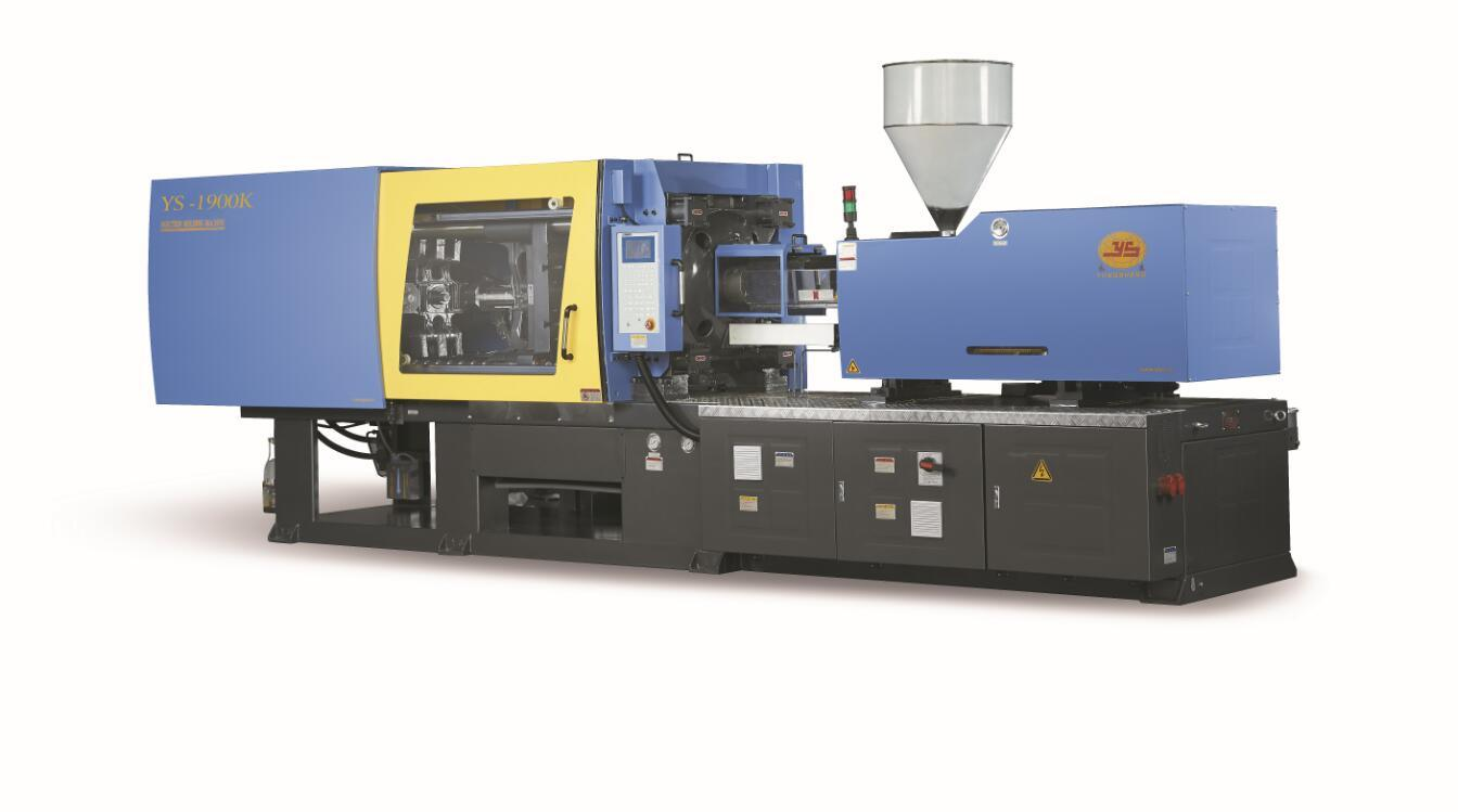 190t Standard Plastic Injection Molding Machine (YS-1900K)