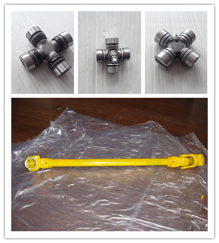 Caterpillar Universal Joint
