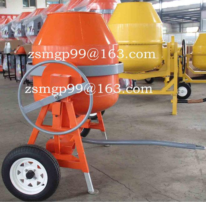 CMH600 (CMH50-CMH800) Portable Electric Gasoline Diesel Concrete Mixer