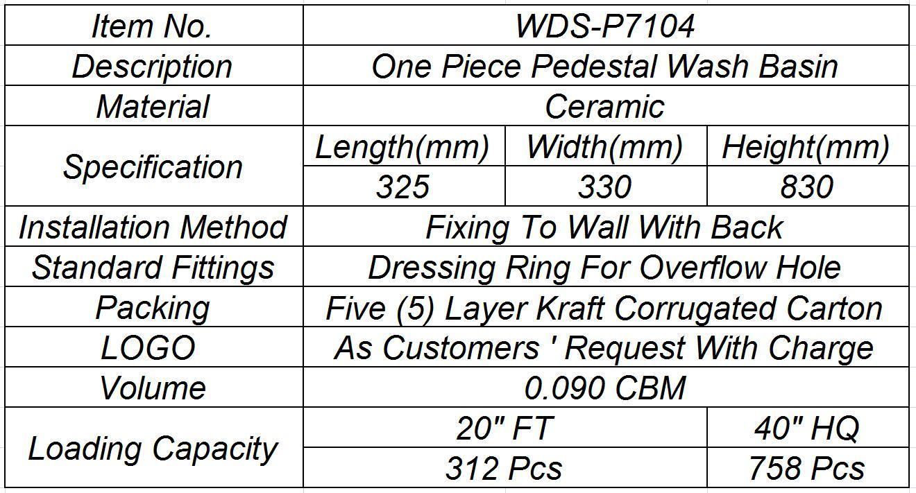 Weidansi Ceramic Wash Pedestal Basin Wash Sink (WDS-P7104)
