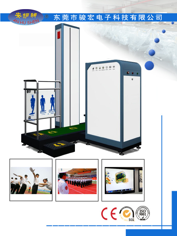 Security Inspection Human Body Scanner X-ray Machine