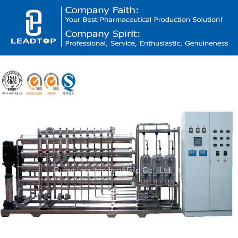 Reverse Osmosis Water Purification Machine RO Machine
