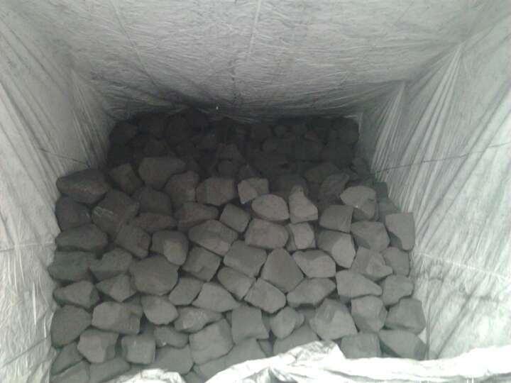 China Carbon Block to Export