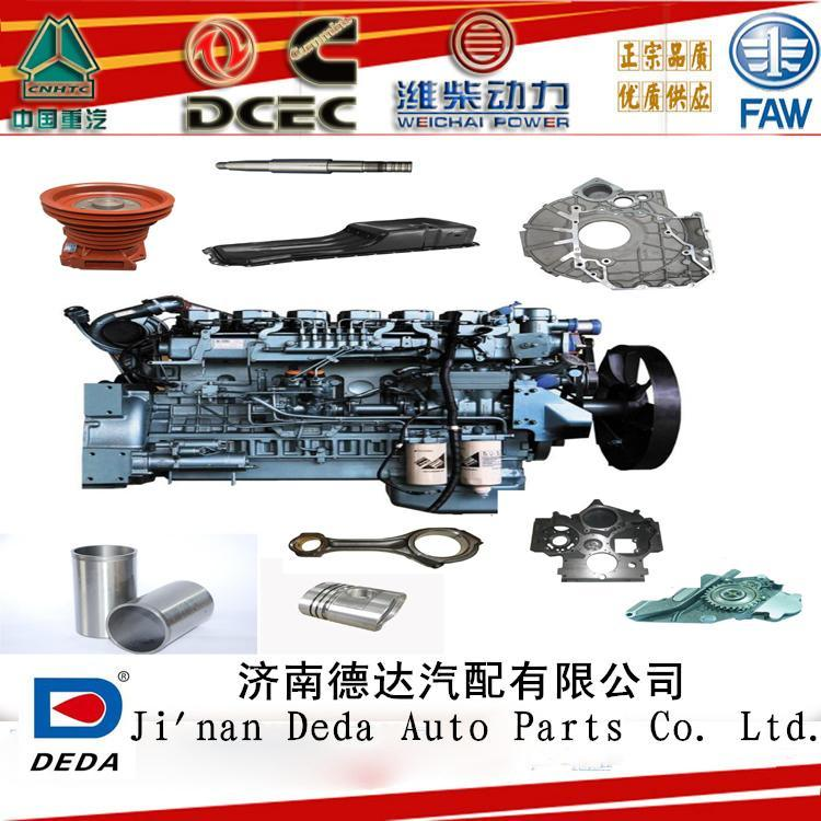 Direct Selling Cnhtc Sinotruk HOWO Wd615 Engine Assembly and Parts