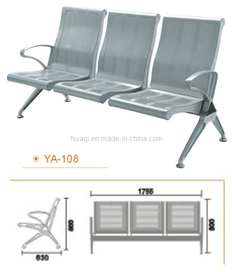 Aluminum Alloy Construction 3-Seater Airport Chairs (YA-108)