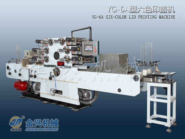 Yg Six Color Lid/ Cover Printng Machine