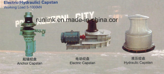 5kn-250kn Mooring Rope Capstan, Electric, Hydraulic Capstan