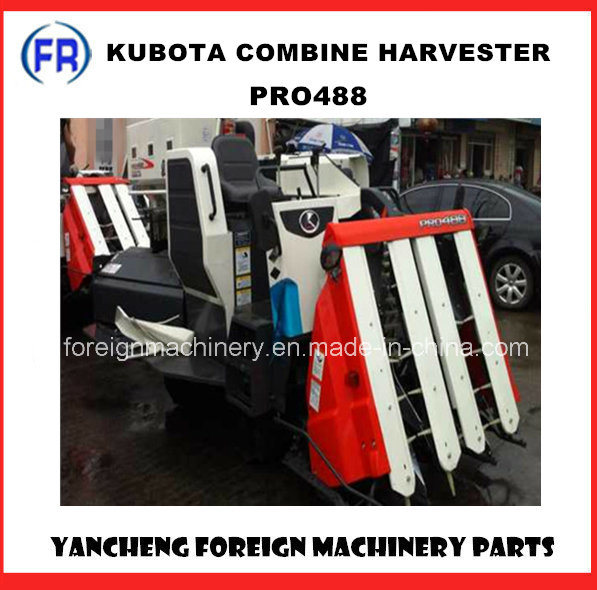 Kubota Rice Harvester