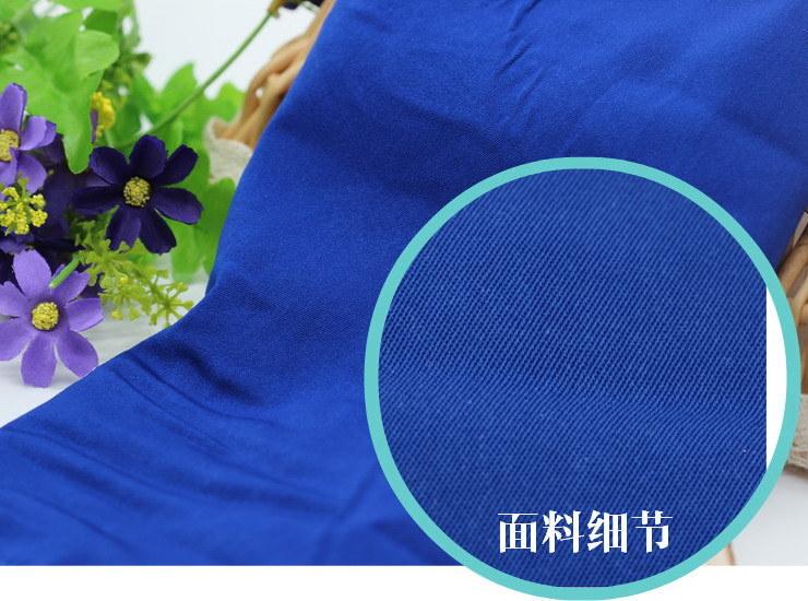 Royal Stiffness Uniform Polyester Cotton Twill Fabric