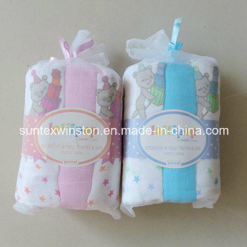 Baby Muslin Diaper 100% Cotton