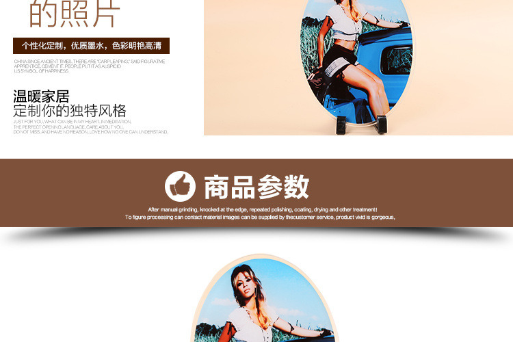 Wooden Sublimation Photo Shape