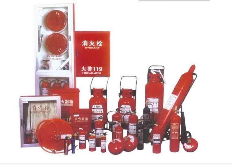 Fire Extinguisher, Fire Fighting Equipment