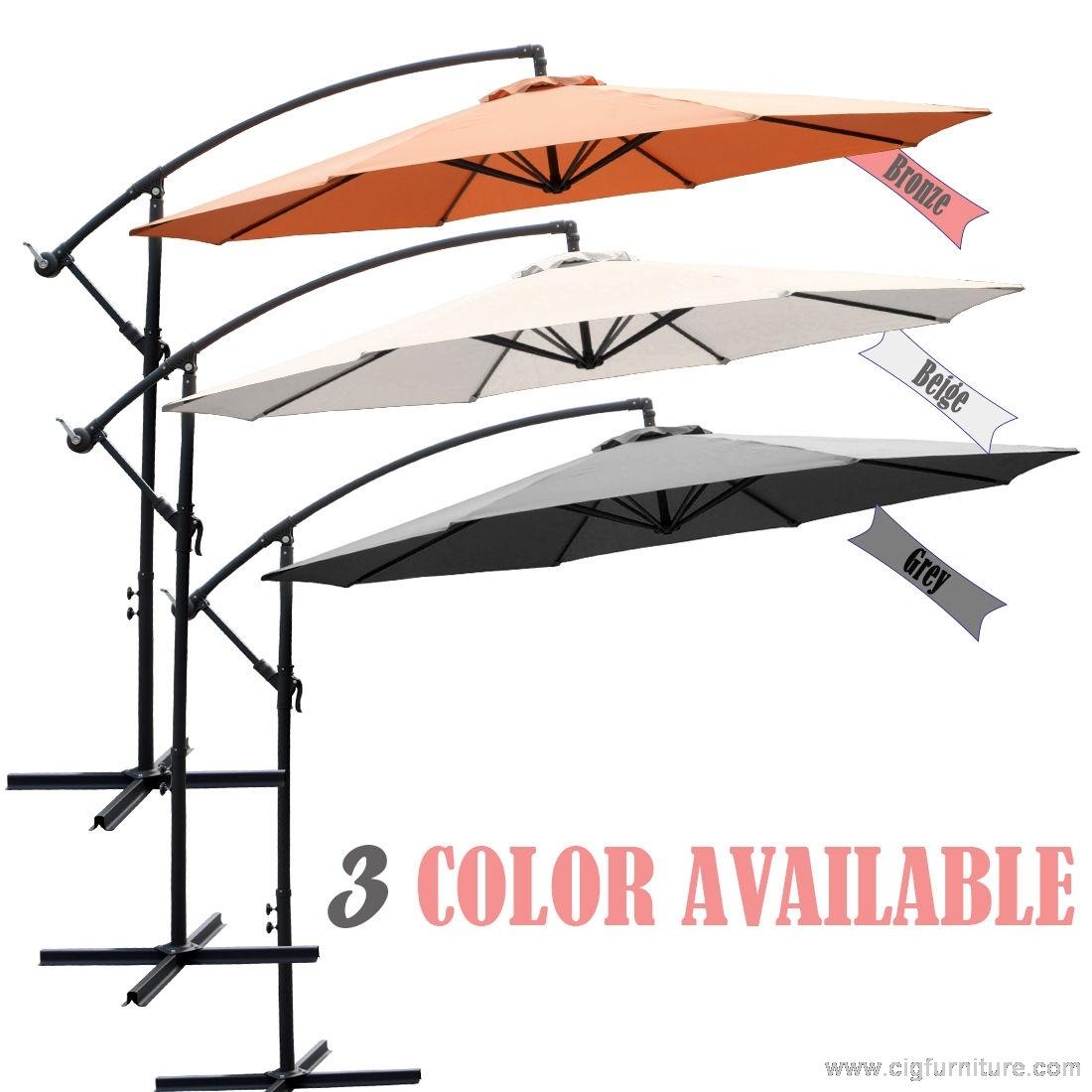 Waterproof Garden Beach Outdoor Umbrella