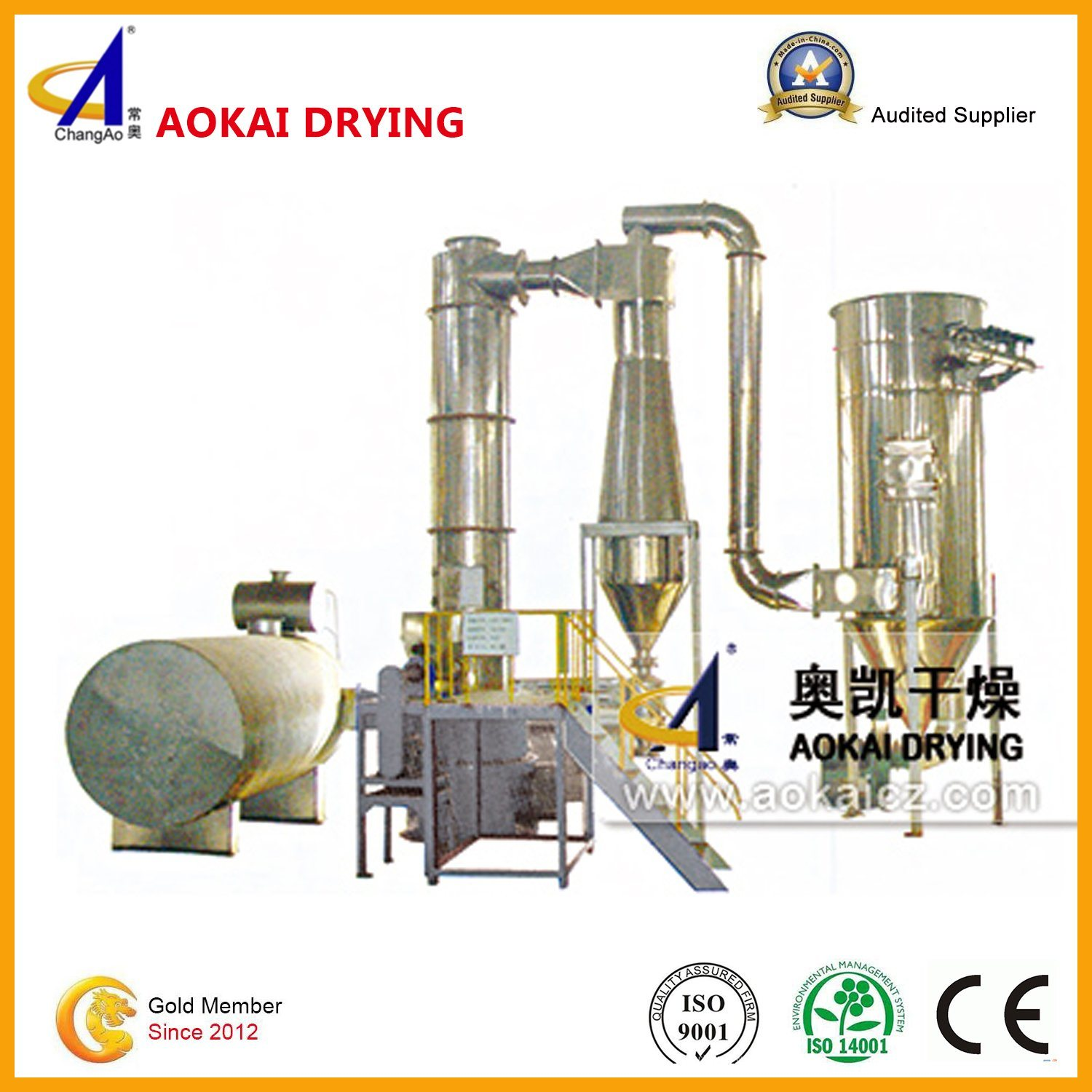 Xsg Spin Flash Drying Machine