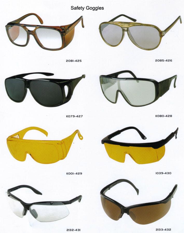 Prescription Safety Glasses | Prescription Safety Eyewear