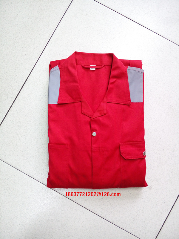 Safety Coverall with Belt