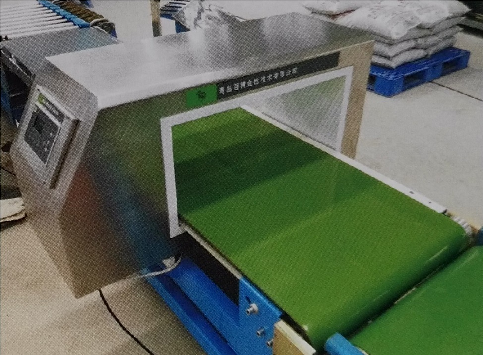High Sensitivity Conveyor Metal Detector