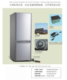158L DC 12V/24V Solar Power Home Refrigerator/ Fridge