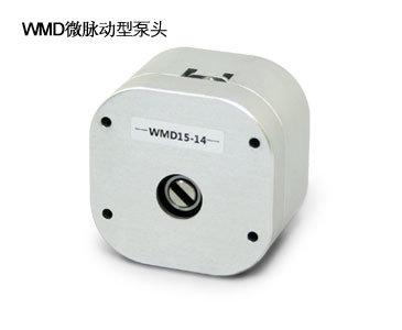 DMD25 High-Precision & Low-Pulse Peristaltic Dosing Pump Head