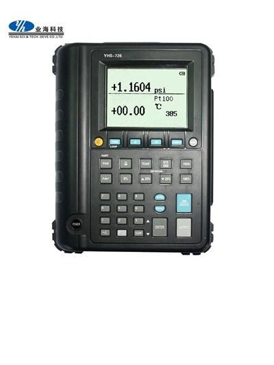 fluke 725 multifunction process calibrator manual