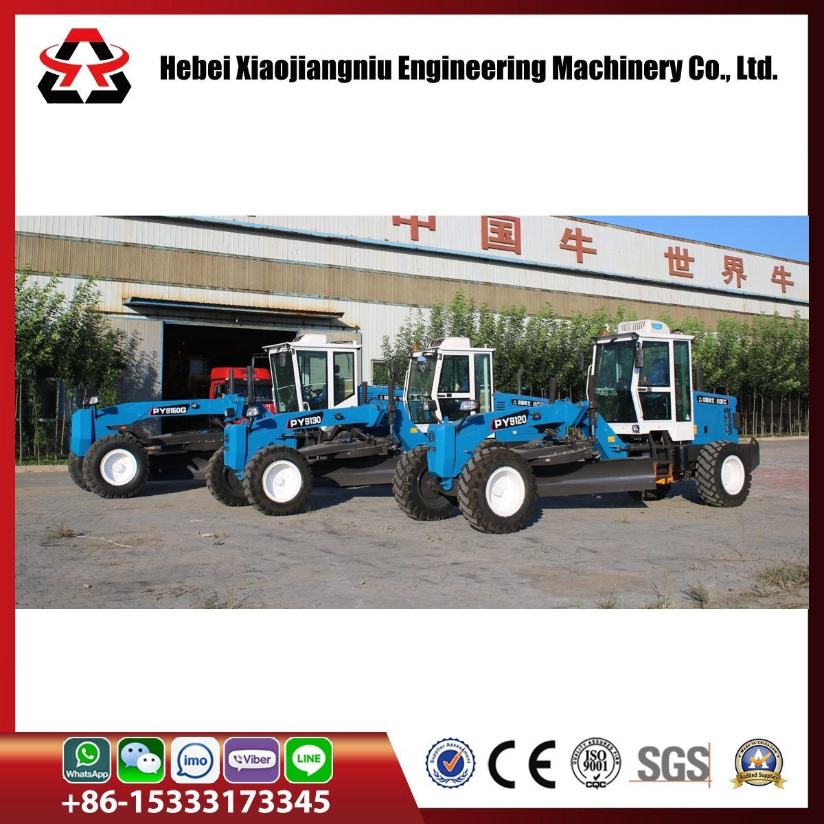 China Mini Motor Grader for Road Construction