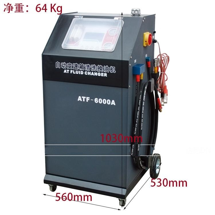 Exchange Cleaning Machine Automatic Transmission